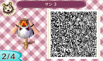 HNI_0020_20130616134958.jpg
