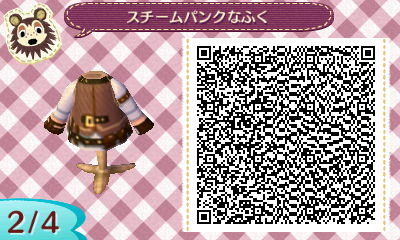 HNI_0021_20130624091549.jpg