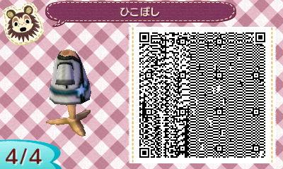 HNI_0029_20130702151905.jpg