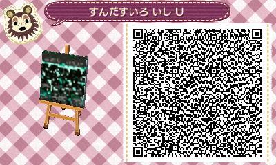 HNI_0031_20130618122533.jpg