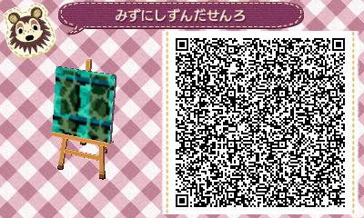 HNI_0031_20130720064826.jpg