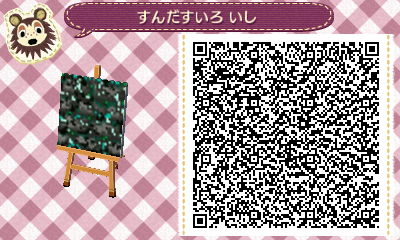 HNI_0032_20130618122535.jpg