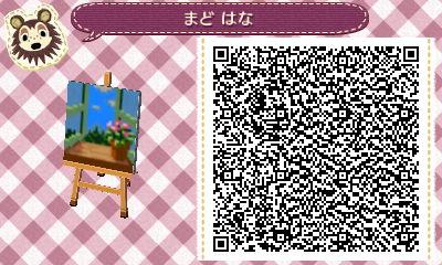 HNI_0041_20130831203203691.jpg