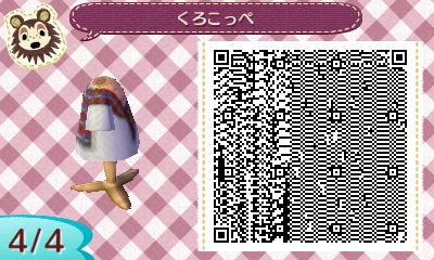 HNI_0042_20130921105335db8.jpg