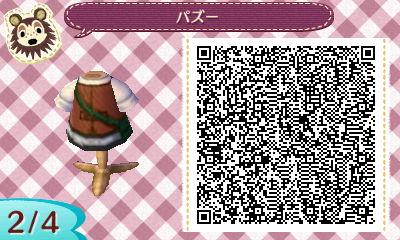 HNI_0047_20130728194332.jpg