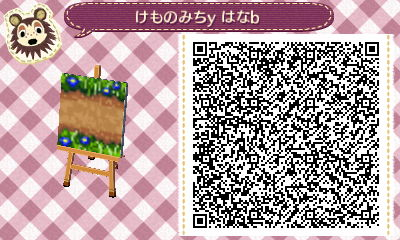 HNI_0053_20130711153406.jpg