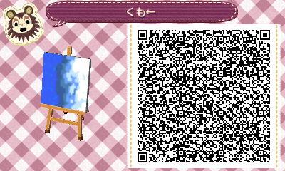 HNI_0061_20130716182918.jpg