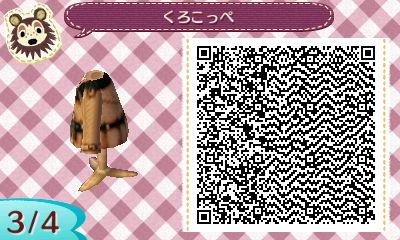 HNI_0061_20131103202318ec8.jpg