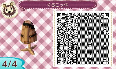 HNI_0062_20131103202321457.jpg
