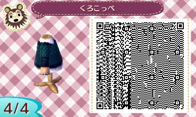 HNI_0063_20131101121712339.jpg