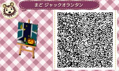 HNI_0065_20130822074413da0.jpg