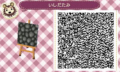 HNI_0085_20130618123734.jpg