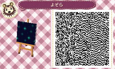 HNI_0085_20130717181909.jpg
