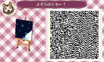 HNI_0086_20130717181912.jpg