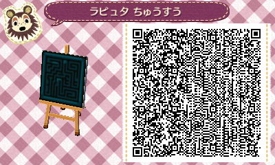 HNI_0087_20130616110732.jpg