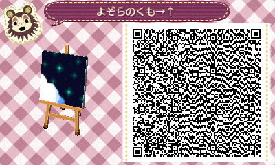 HNI_0088_20130717182035.jpg