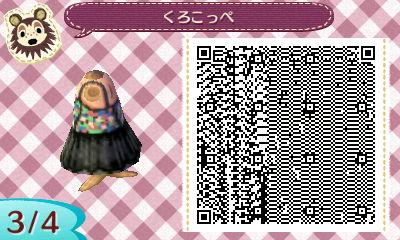 HNI_0088_20130813073046805.jpg