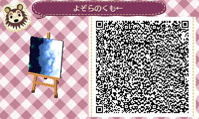 HNI_0089_20130717181935.jpg