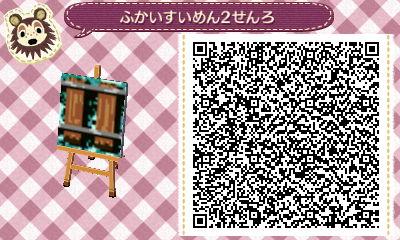 HNI_0091_20130720064701.jpg