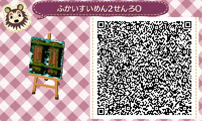 HNI_0092_20130720064703.jpg