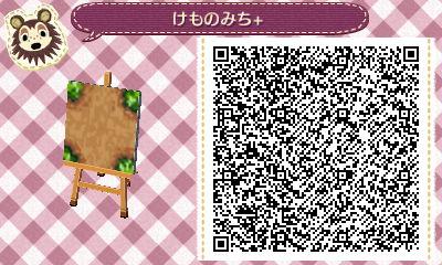 HNI_0097_201308091432241fc.jpg