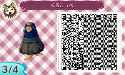 HNI_0099_20131030175940b7a.jpg