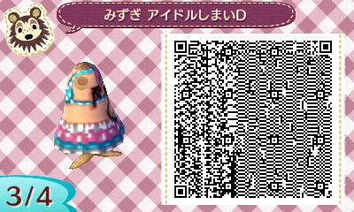 HNI_0100_201308021541495fd.jpg