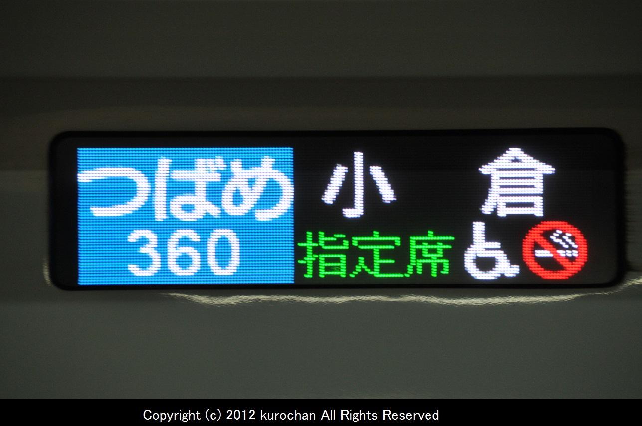 GSC_5394-2.jpg