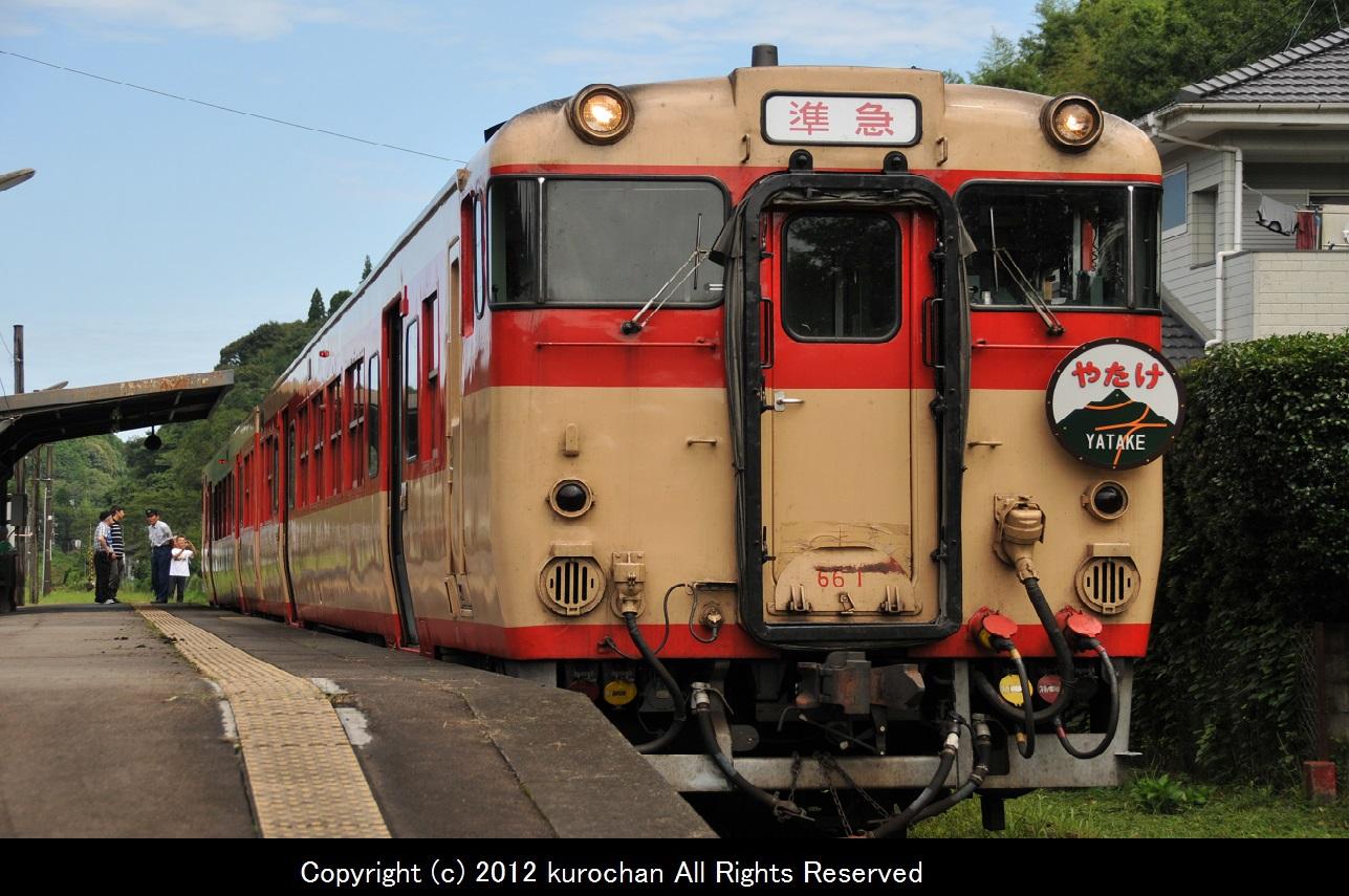 GSC_6691-2.jpg