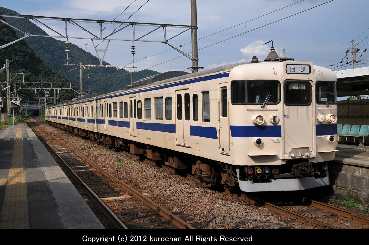 GSC_6911-2.jpg