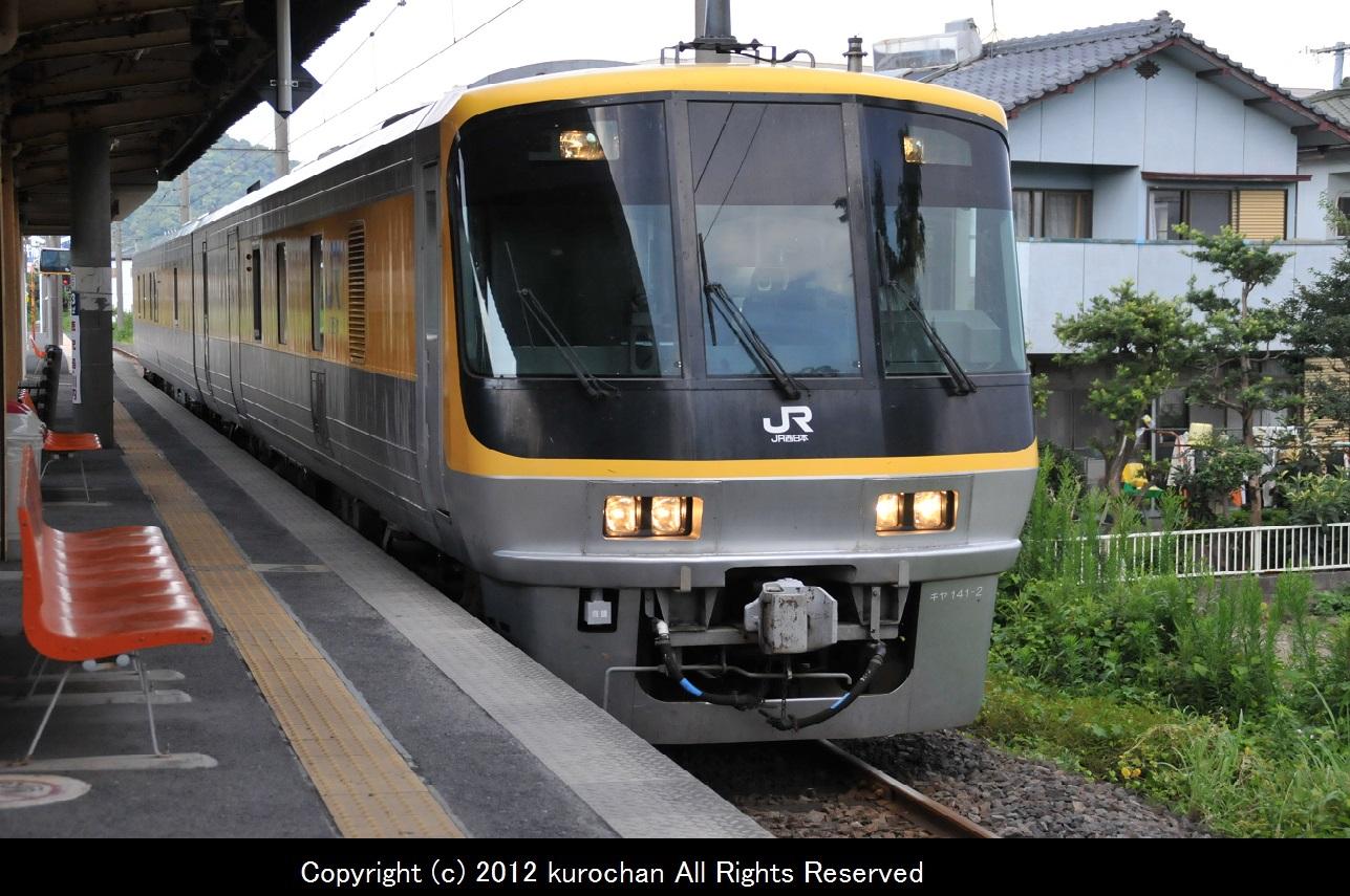 GSC_7403-2.jpg