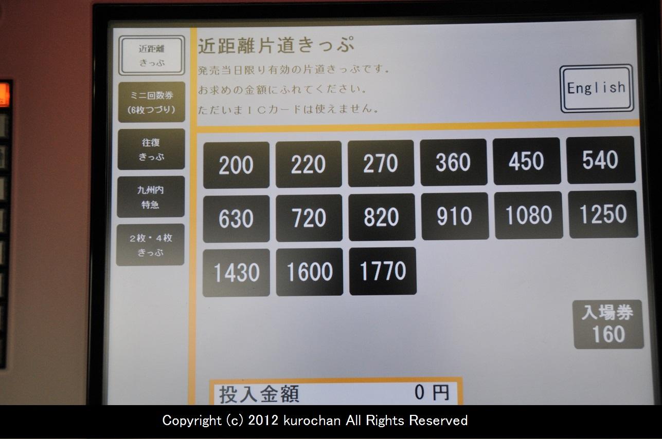 GSC_7700-2.jpg