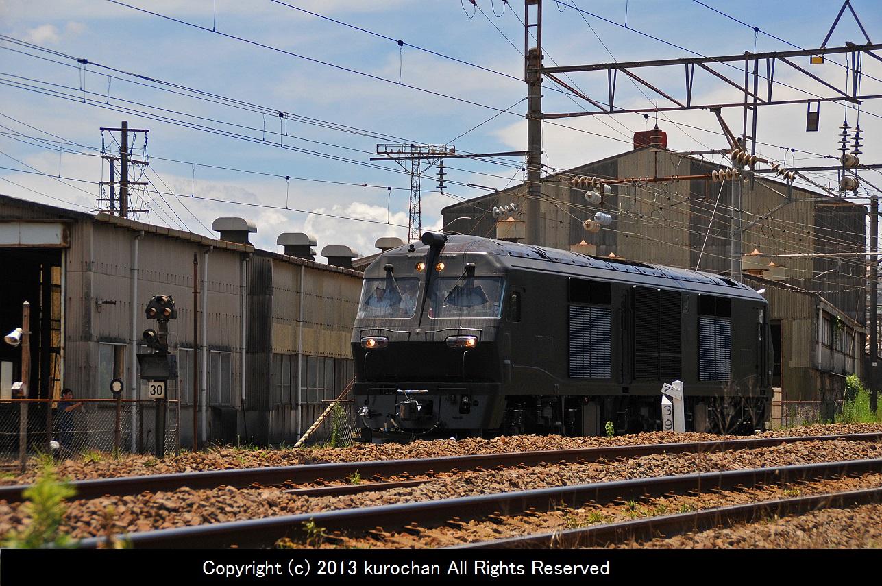 JSC_0081.jpg