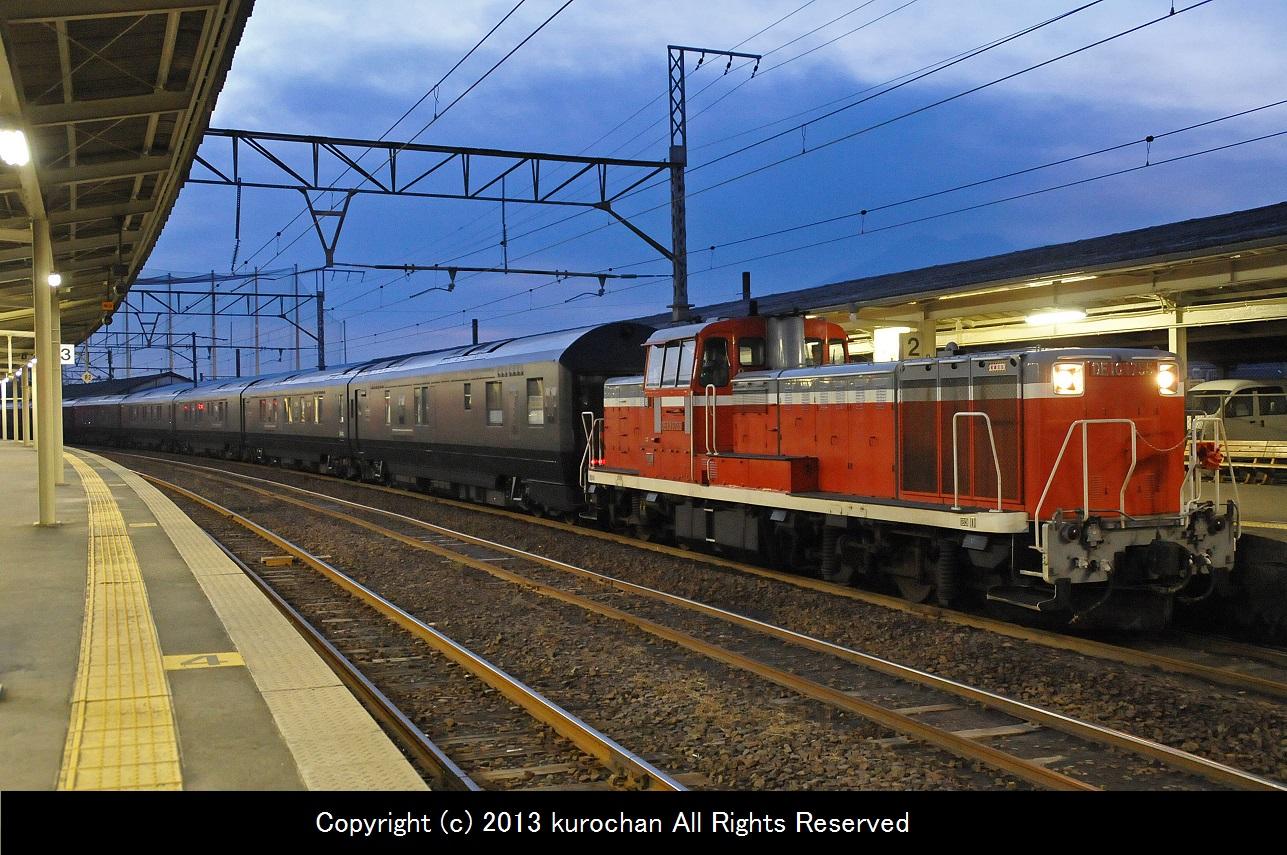 JSC_1388.jpg