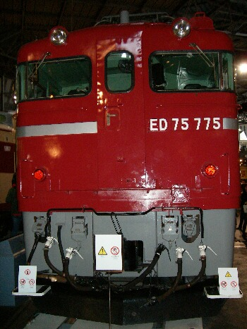 ed74 026