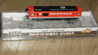 rokomodon36 003