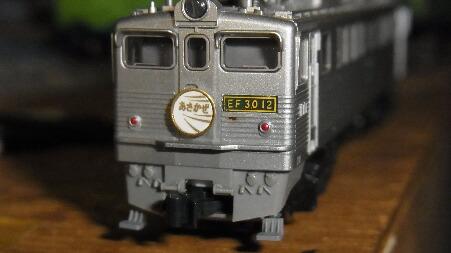 rokomodon40 008