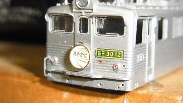 rokomodon46 003