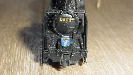 rokomodon51 022