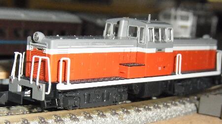 rokomodon52 013