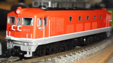 rokomodon52 006