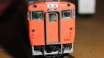 rokomodon60 005