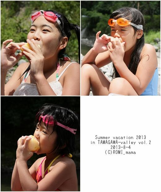 peach!!.jpg