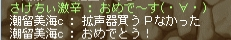 Baidu IME_2014-2-16_1-36-52