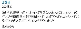 Baidu IME_2014-2-16_1-57-52