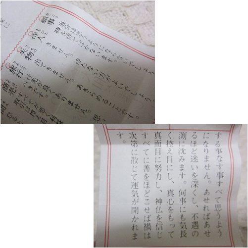 page_20131120200134dd3.jpg