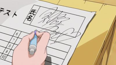 名前といってもサインじゃないわよ!