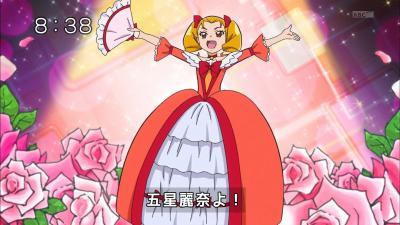 私は五星財閥の一輪のバラ・五星麗奈よ!