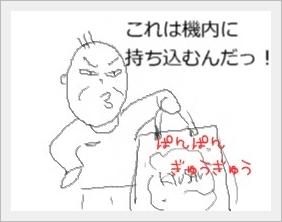 hukuro1.jpg