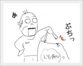 hukuro2.jpg